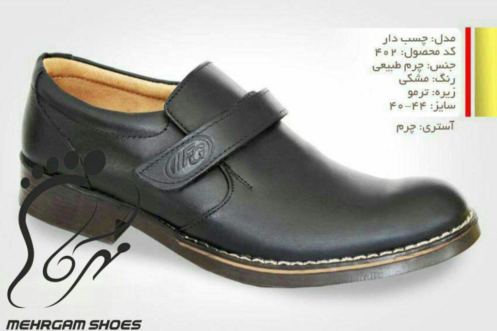 فروش عمده کفش چرم مردانه تهران
