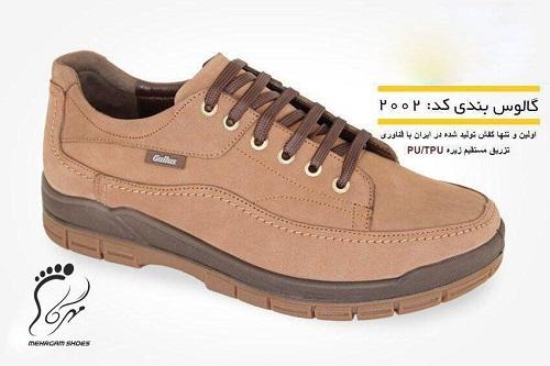 سفارش تولید کفش مردانه چرم
