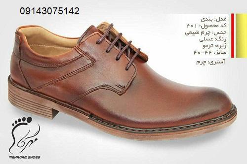 فروش کفش مردانه چرمی عمده تبریز