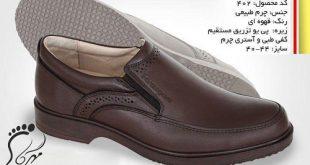 فروش کفش کارمندی
