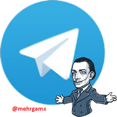 کانال تلگرام کفش تبریز