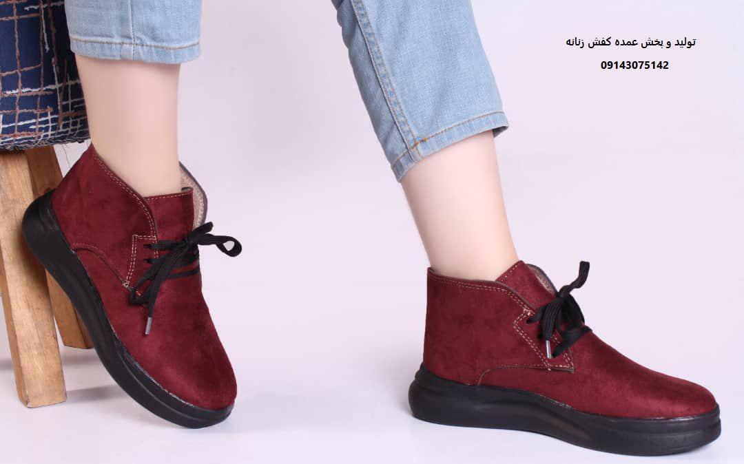 کفش زمستانه زنانه