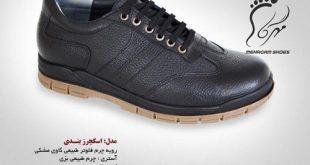 خرید کفش تبریز